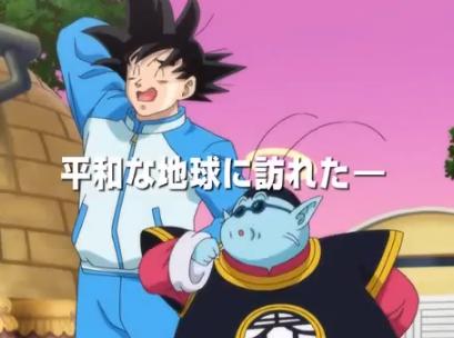 Goku_con_traje_deportivo_pelicula_dragon_ball_z_la_batalla_de_los_dioses_canal_2_cali