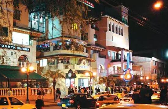 Bar La Villa Bogota